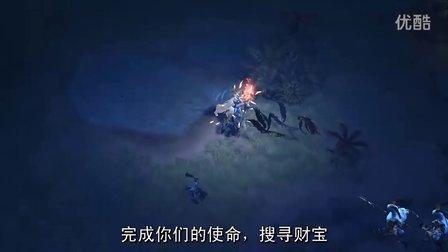 官方视频《何谓暗黑破坏神3》