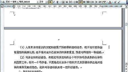 文学写作[陈建新]01-02 [浙江大学] 全套原版QQ896730850 自学视频教程下载