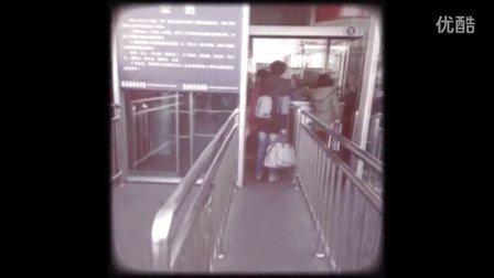 2014北京西站春运大潮半小时缩影  super8mm拍摄