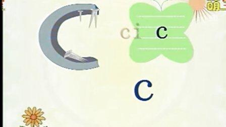 拼音学习09(流畅)