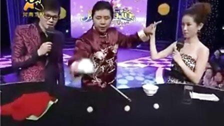 北京魔术师 北京大型魔术演出  北京魔术师三仙归洞