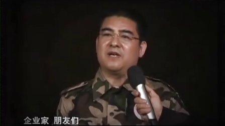 陈光标玉树救灾晚会讲话