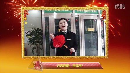 九龙坡邮政局新春祝福