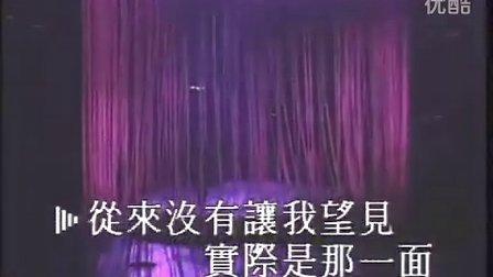 发现(1)_杨坤