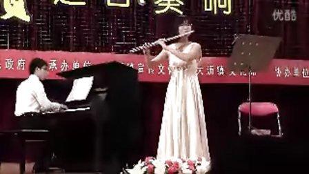 长笛音乐会4