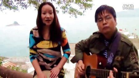 南海姑娘  阿涛吉他非洲鼓