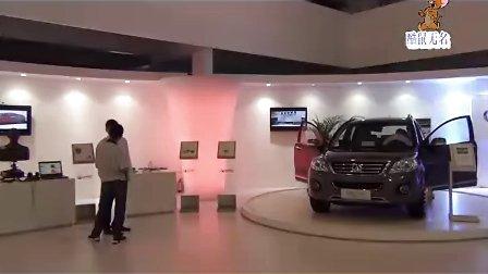 《拍客》长城第二届科技节——科技成果展