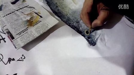 静水大师画鲈鱼眼睛的视频