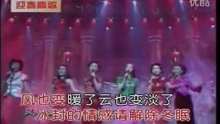 春暖花开2012_萧民