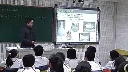 初中美术_瓷器风韵(岑港中心学校 黄世国)四届学科带头人