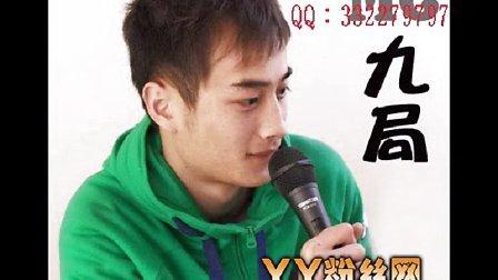 2012MC九局现场喊麦ID:57568
