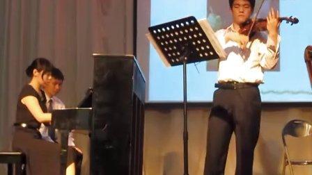 【武汉大学周末艺苑】钢琴之夜——郭瓅 蒲金桅 小提琴奏鸣曲 贝多芬