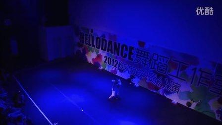 黄潇 你在烦恼什么-苏打绿《2012  HelloDance年度学员公演》
