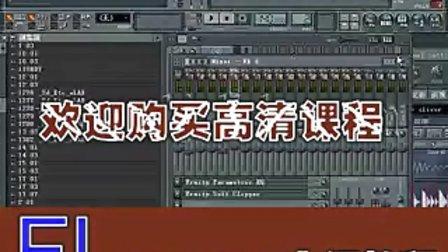 FL Studio 教程 舞曲制作 DJ音乐原创 教程 创作教材
