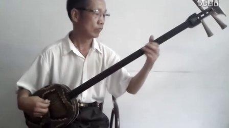 司老师带你弹河南板头曲之《葡萄架》