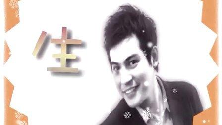 祝福2014年1月23日P'Por生日的IG视频