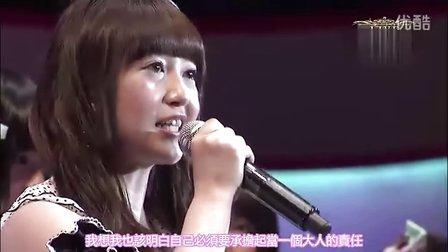 【AMINA字幕组】120606 AKB48第四次总选举 佐藤亚美菜 感言