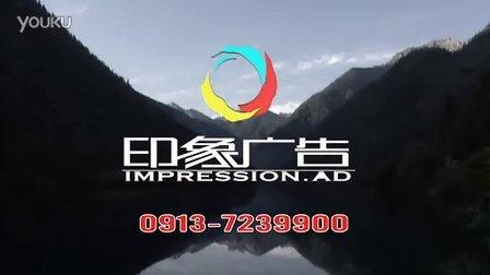 印象广告宣传片