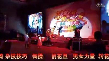北京杂技力量组合  北京三人力量组合  北京杂技力量组合演出