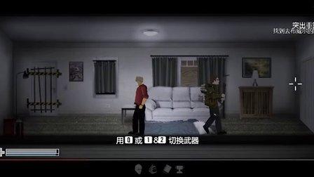 【丧尸生存游戏】最后的战役之联合之城P7【介绍篇】