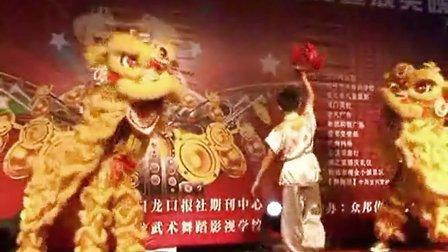 长卿舞狮,,武术舞蹈影视学校