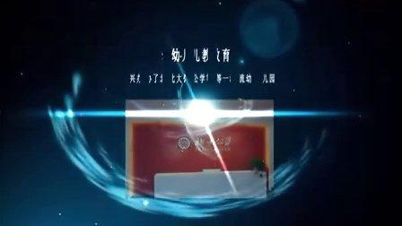 洛阳北大博雅公司宣传片