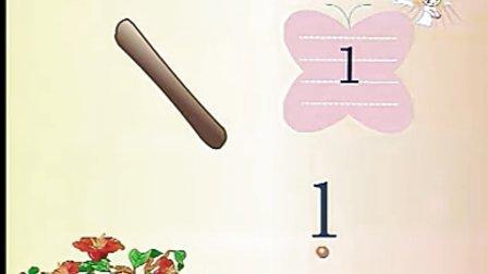 汉语拼音06(流畅)