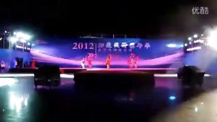 北京舞蹈团 激情红绸