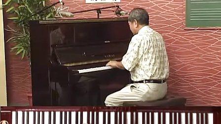 宋大叔教音乐进阶版22