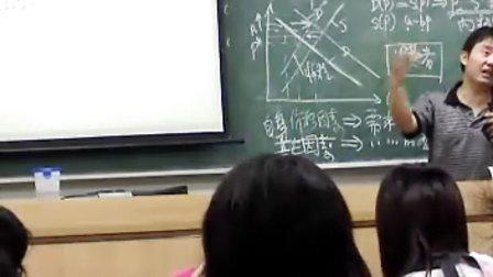 上海财经大学  西经  叶正茂 最后一课(1)