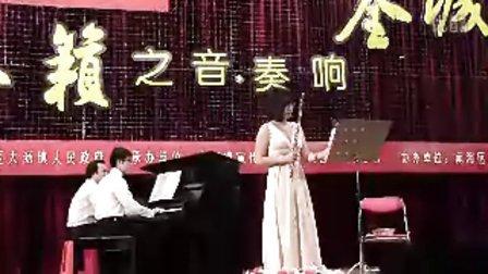 长笛音乐会2