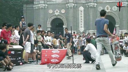【牛人库极限运动】2012Vans滑板日 抢回街道北京站
