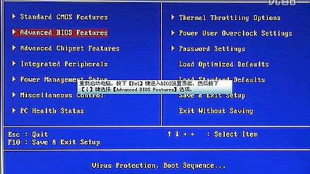 硬盘维修范例大全