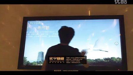 三千盛视项目陆港金海岸靠墙式70寸红外触屏展示