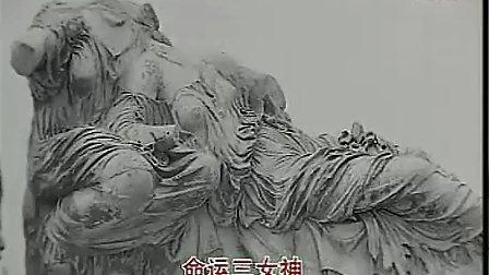 外国美术简史01 全套原版QQ896730850 自学视频教程下载