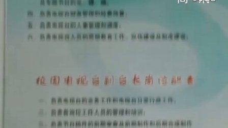 2012上学期湖南大众传媒学院新闻部第五期成品