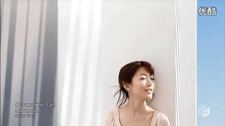 moumoon--sunshine Girl【秋讼茴推荐mv】