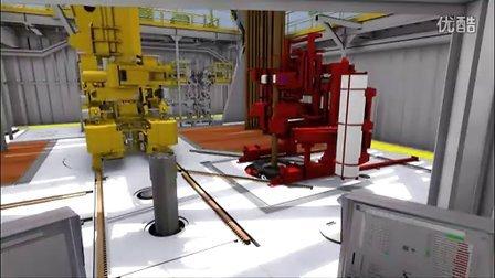 Maersk Drilling high efficiency jack-up rig - Maer