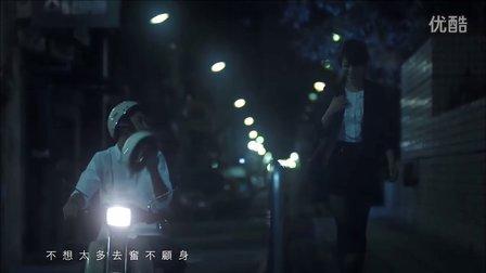 【邓羽】      丁当-好难得