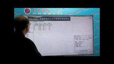 江西景德镇2014年4月27日会计电算化考试成绩公布-景德镇2003集