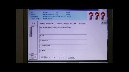江西景德镇2014年4月27日会计电算化考试成绩公布-景德镇2004集