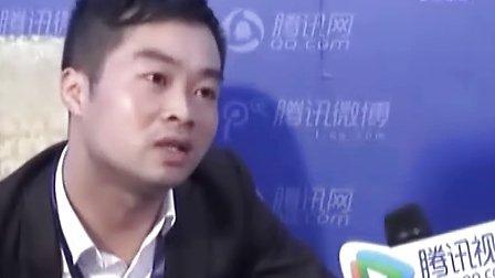 腾讯视频专访太平洋直购副总裁(咨询QQ1652746117霞霞)