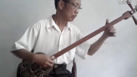 司老师带你弹三弦板头曲《和番》