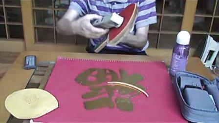 第二代便携式电动乒乓球拍胶皮切割机功能说明及操作演示