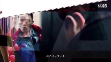 活着-重走青春,热爱生活-北京青年