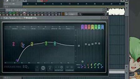 FL Studio 9教程