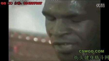 【励志珍藏】一代拳王迈克.泰森巅峰时刻回忆集锦 致敬曾经的猛兽