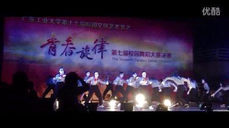 2012广工第七届舞蹈大赛之《嬉皮士乐园》