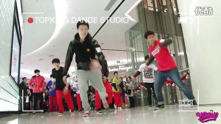 Topking舞蹈-重庆史无前例的百人快闪大型活动-最终版