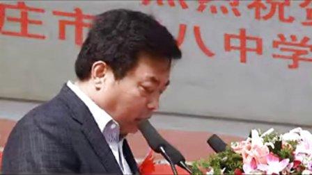 枣庄八中六十年校庆(1)